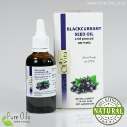 Blackcurrant Seed Oil, Cosmetic, Cold-Pressed, Ol'Vita 50ml